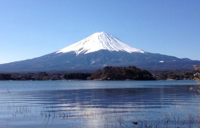 富士山 山梨 河口湖 イメージ