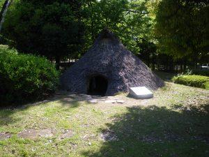 曽根丘陵公園 風土記の丘 竪穴式住居