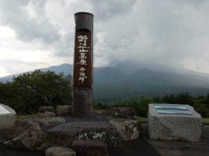 長野 平沢峠 獅子岩