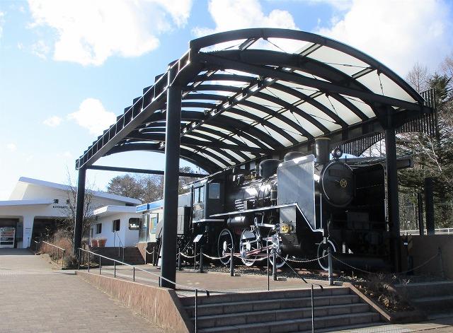 清里駅前の蒸気機関車