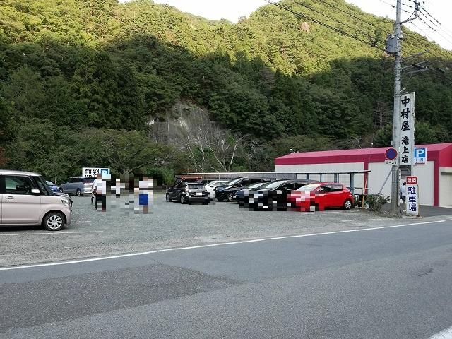 昇仙峡ロープウェイ前の無料駐車場