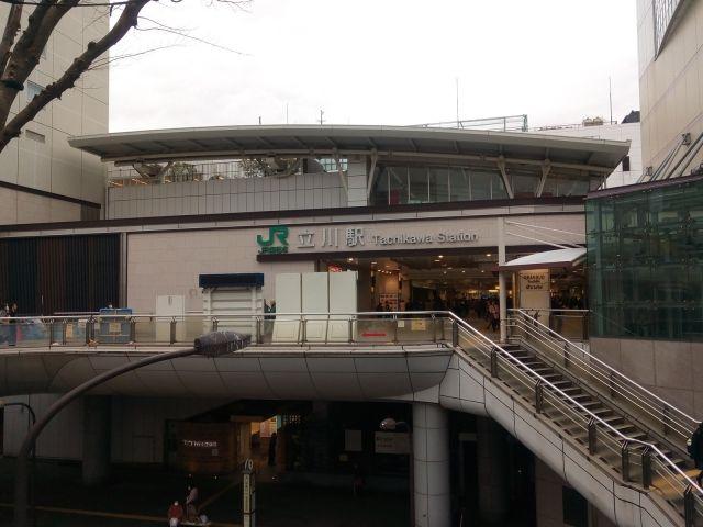 立川駅 中央線 新システム