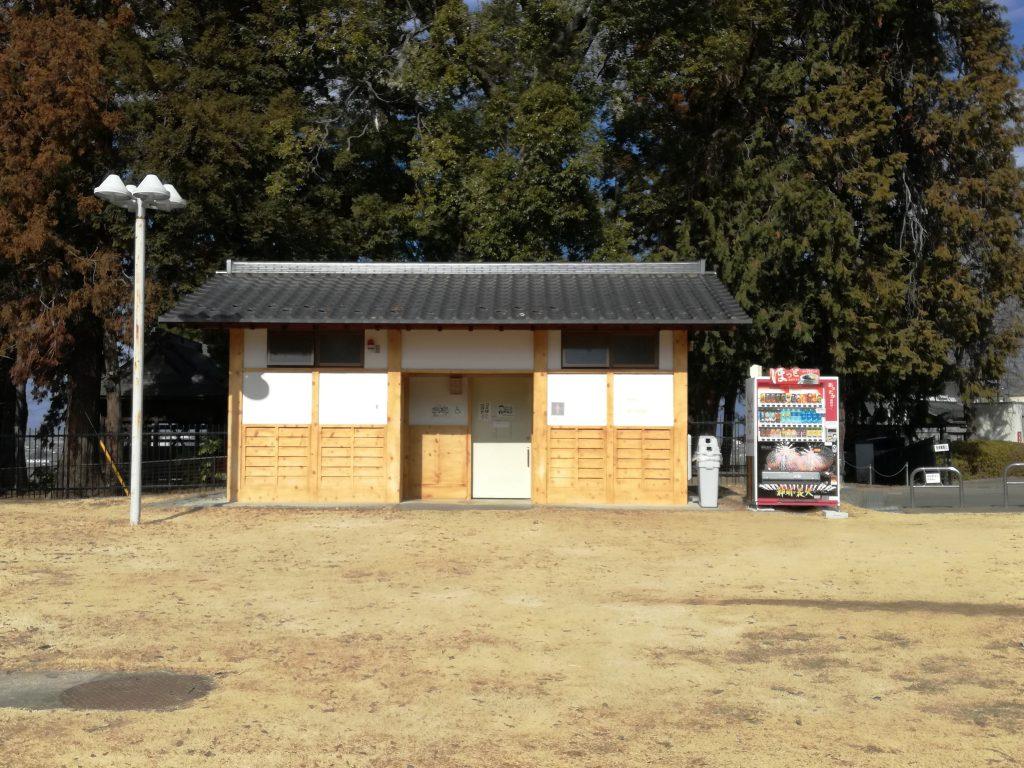 市川三郷 歌舞伎 公園 トイレ