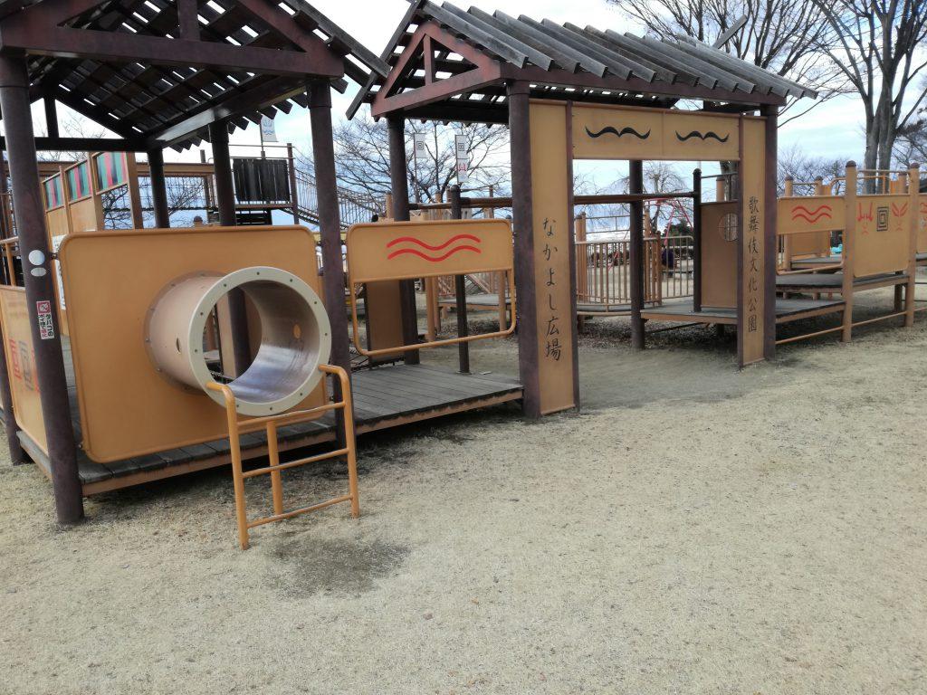 市川三郷 歌舞伎 公園 遊具