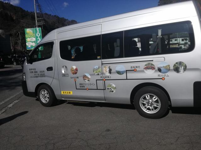 昇仙峡 バス