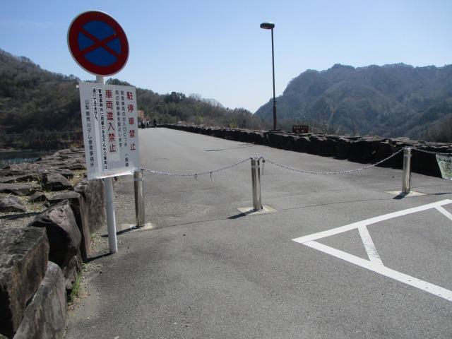 ダム上 昇仙峡