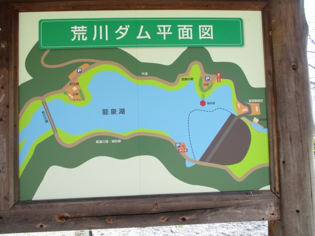 昇仙峡 ダム