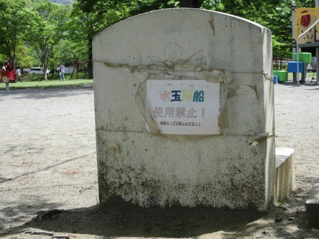 緑ヶ丘スポーツ公園 甲府市