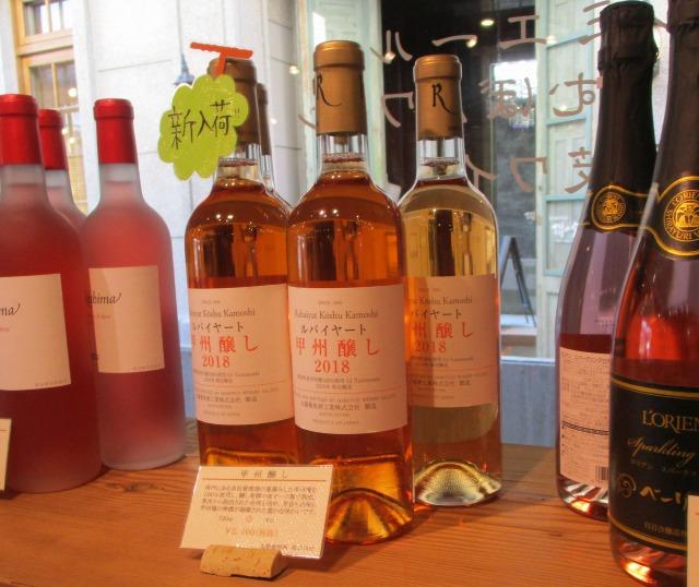 【オレンジワイン】山梨県産ワインの買える場所・オススメワインを紹介