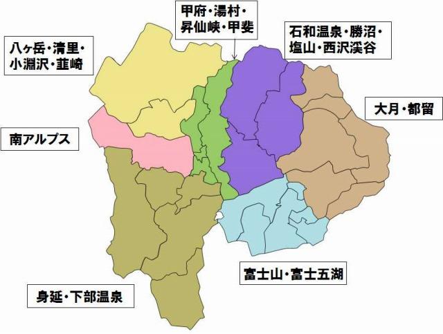 観光 地図 地域