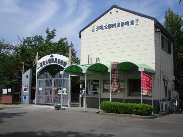 遊亀動物園 入り口 甲府市