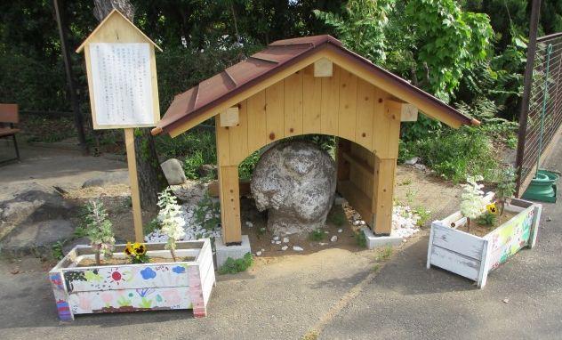遊亀動物園 甲府市