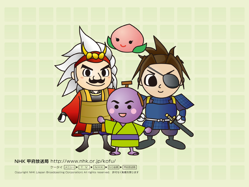 NHK甲府 キャラクター