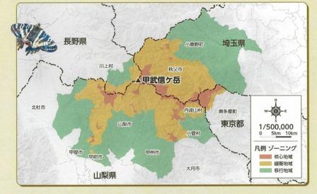 2019年登録された甲武信ユネスコエコパークのゾーニング地域についての図
