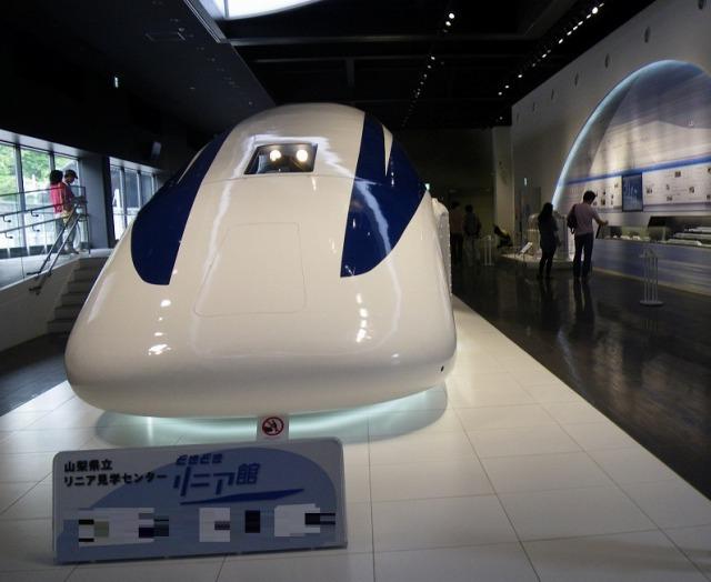 山梨県にあるリニア見学センター内に展示してあるリニア新幹線