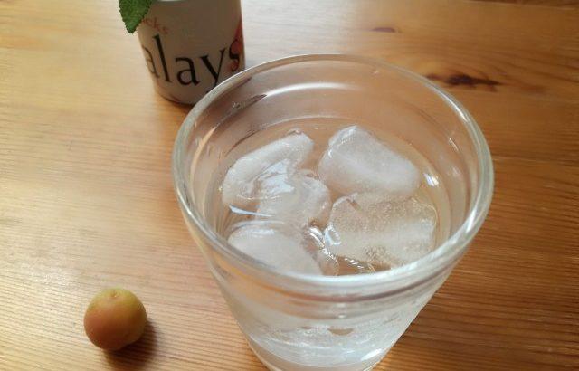 わずか4日で完成!黄色い梅で作る♪発酵しない梅シロップのレシピを紹介