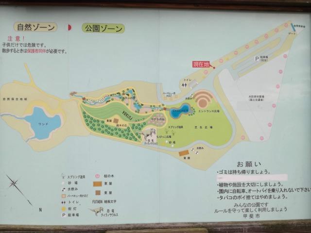 双葉水辺公園の地図を拡大したところ