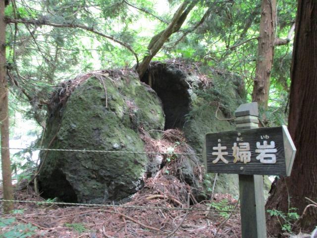 富士川町 ハイキング 夫婦岩