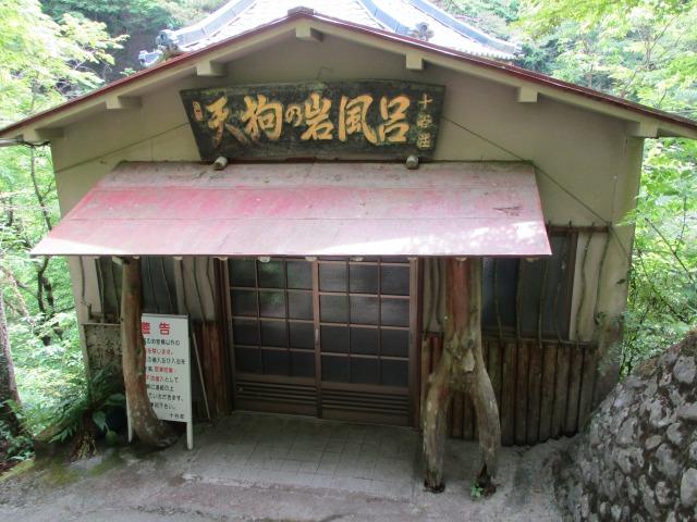富士川町 大柳川渓谷