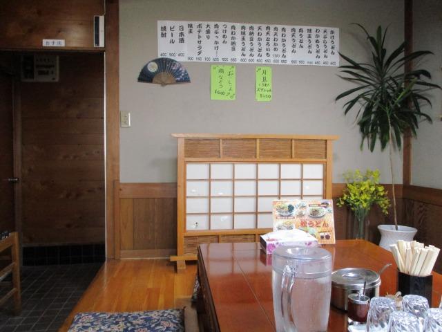 吉田のうどん富士の壁メニュー表やトイレなど