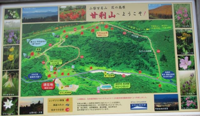 韮崎市甘利山の登山地図