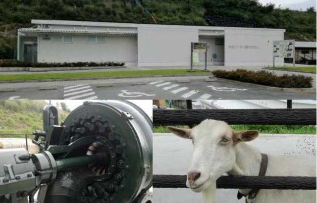 【ゆめソーラー館やまなし】超伝導・次世代フライホイール蓄電システムって?