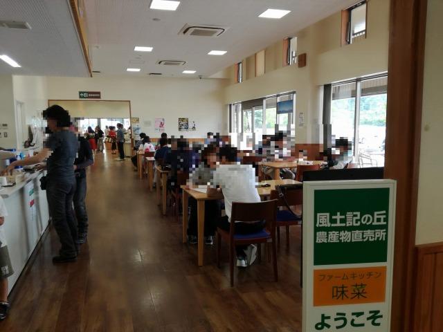 風土記の丘農産物直売所に併設しているレストラン店内の様子