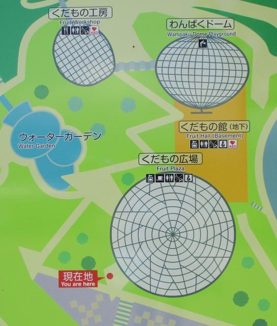フルーツ公園内は3つのドームがある