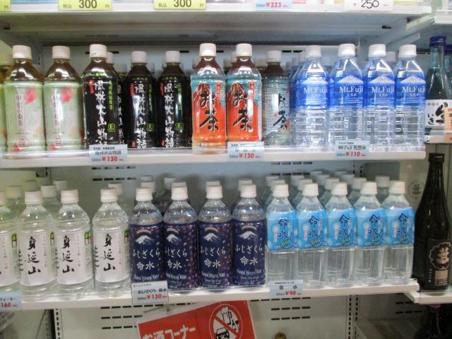 道の駅とよとみで売っている山梨の水