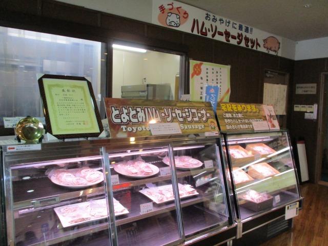 道の駅とよとみの肉・加工品コーナー
