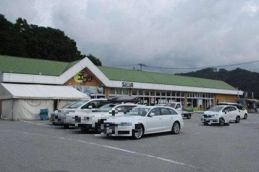 道の駅はくしゅうに併設しているスーパーはセルバ