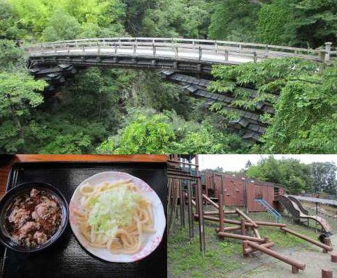 【大月市観光モデルコース】猿橋→お昼に吉田のうどん→桂川ウェルネスパーク!