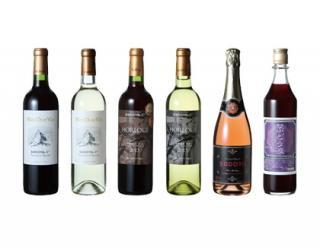 カタログギフトサドヤのワインとジュースセット