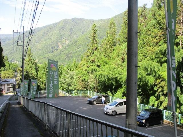 丹波山村ローラーすべり台の一番近い駐車場