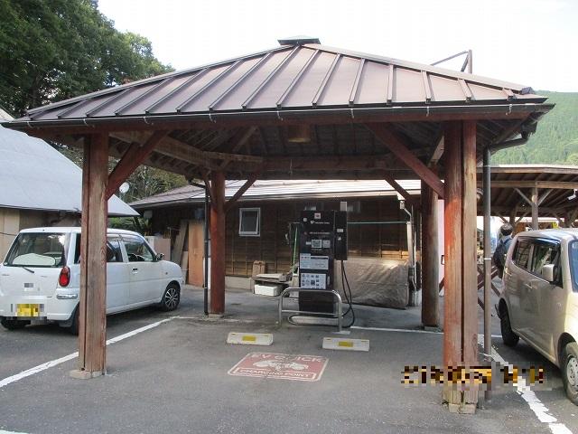 道の駅こすげの電気自動車充電する場所