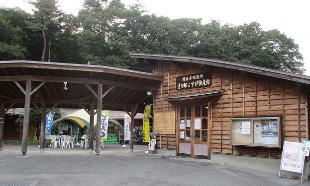 道の駅こすげの物産館外観