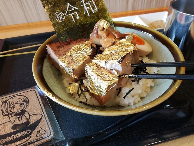 身延町麺や響の豚串丼