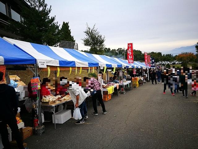 浅尾ダイコン祭り会場の出店