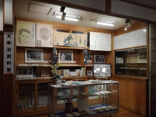 湯村温泉 旅館明治の太宰治資料館