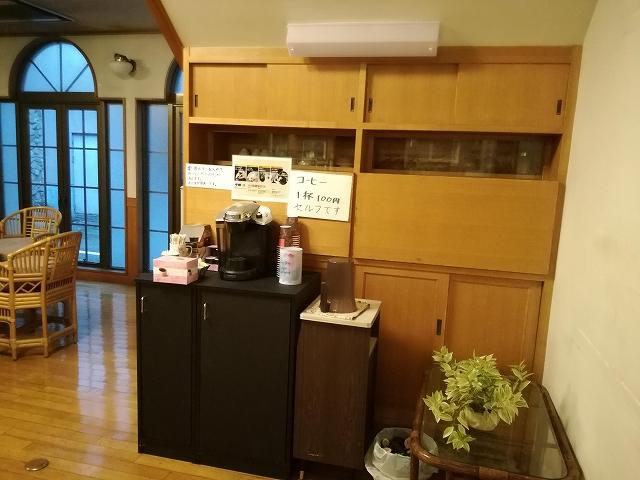 旅館明治のコーヒーはセルフ100円