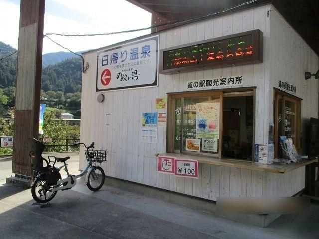 道の駅たばやまの観光案内所