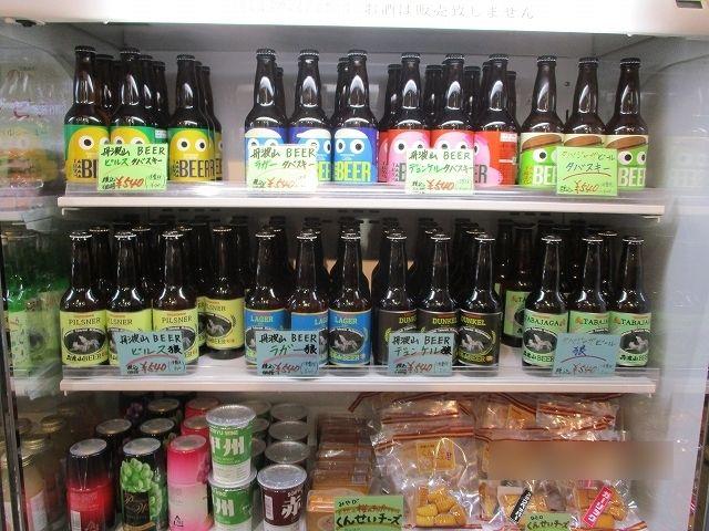 道の駅たばやまで売っている地ビール