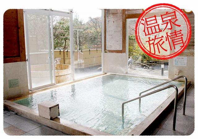 小菅の湯 大風呂の様子