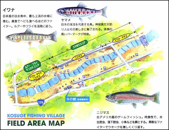 小菅フィッシングビレッジのマップ