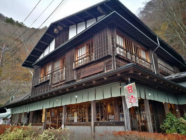 御坂峠の天下茶屋