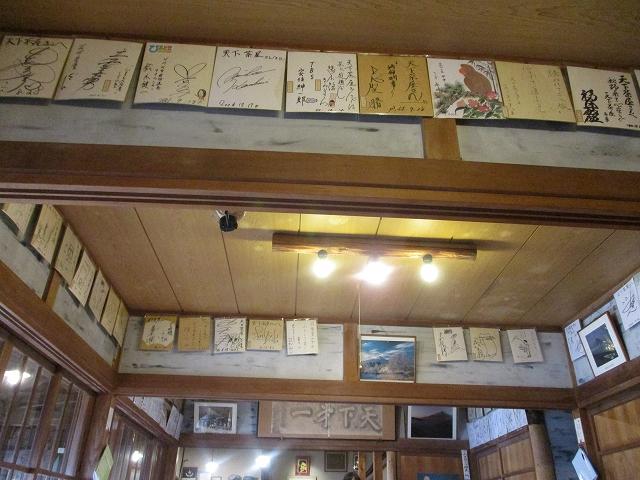 天下茶屋店内の色紙