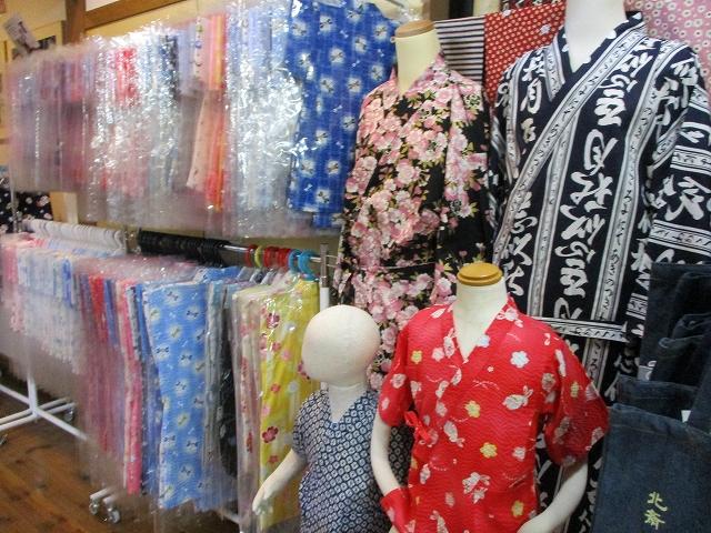 大石紬伝統工芸館内で販売している浴衣・甚平