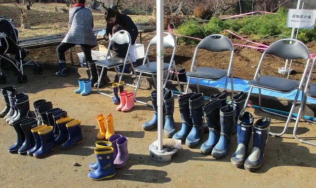 大塚にんじん収穫祭の長靴レンタル