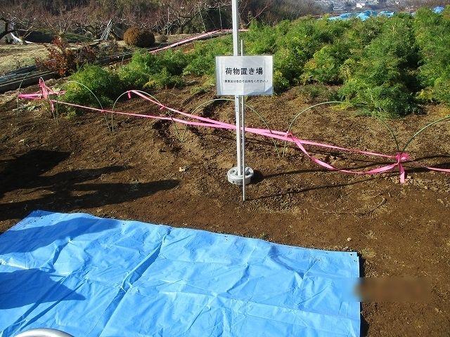大塚にんじん収穫祭の荷物を置く場所