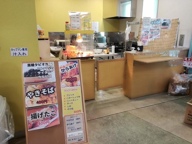 八ヶ岳スケートセンターの売店